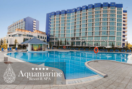 «Aquamarine Resort & SPA» (Аквамарин Резорт & СПА)